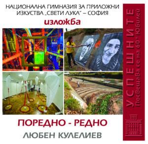 plakatKuliev_site