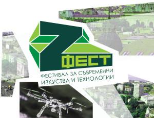 z-fest-1